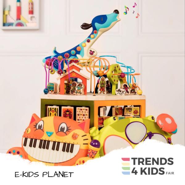 e-kids planet